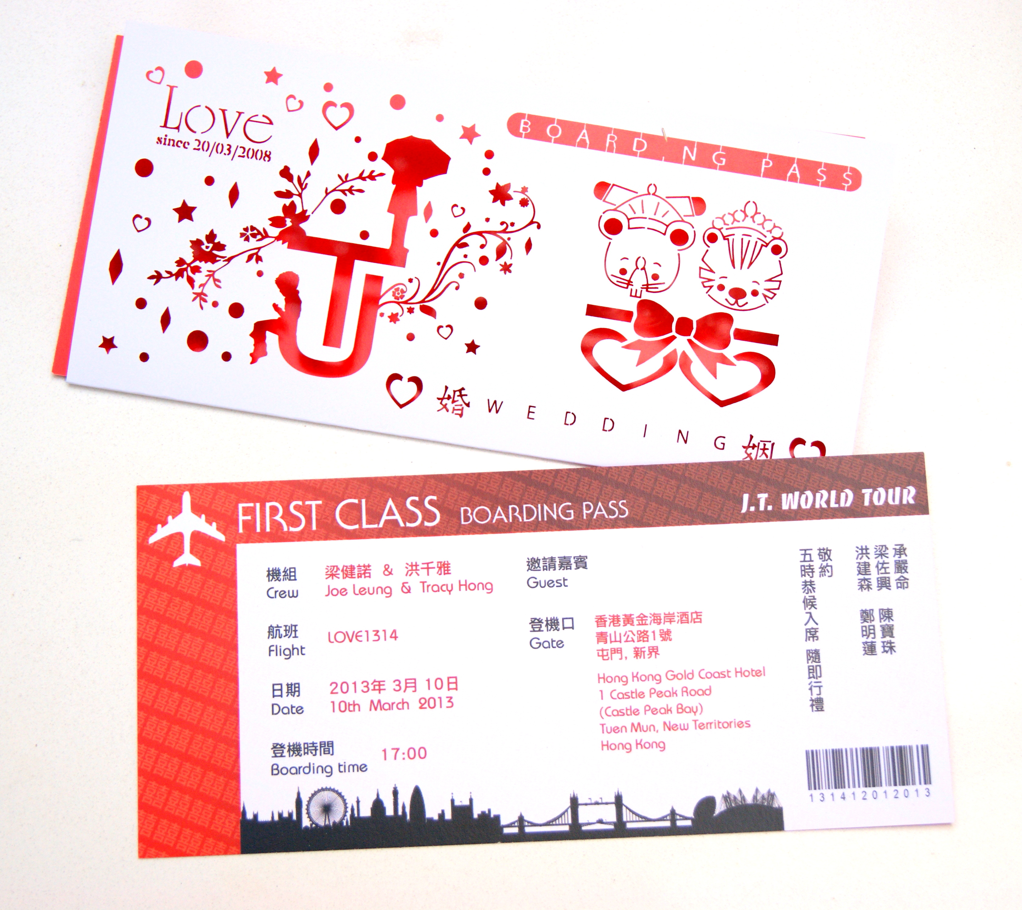 Laser Cut Airline Ticket Wedding Invitation  Airline Ticket Invitation